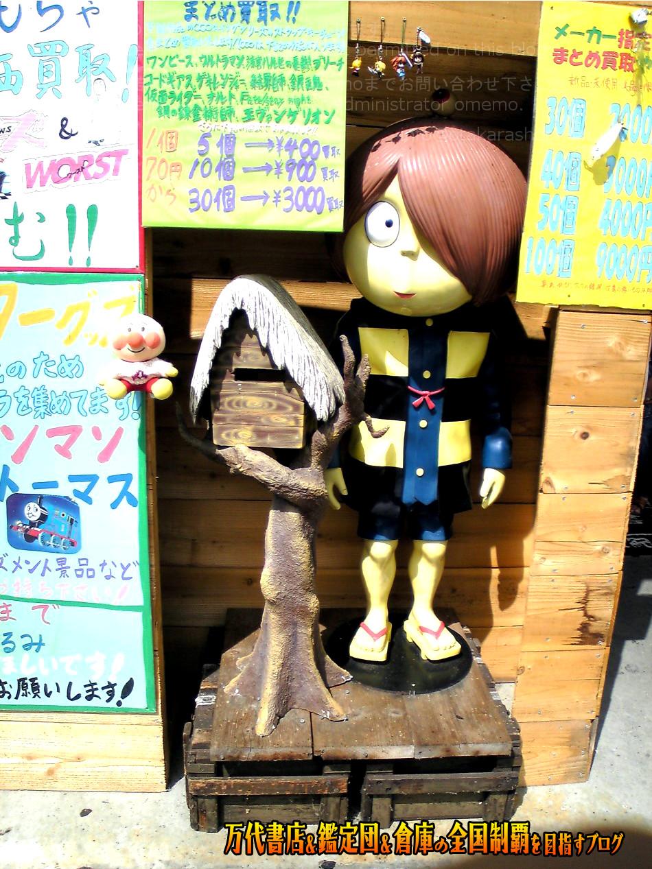 万代書店愛知川店200709-3