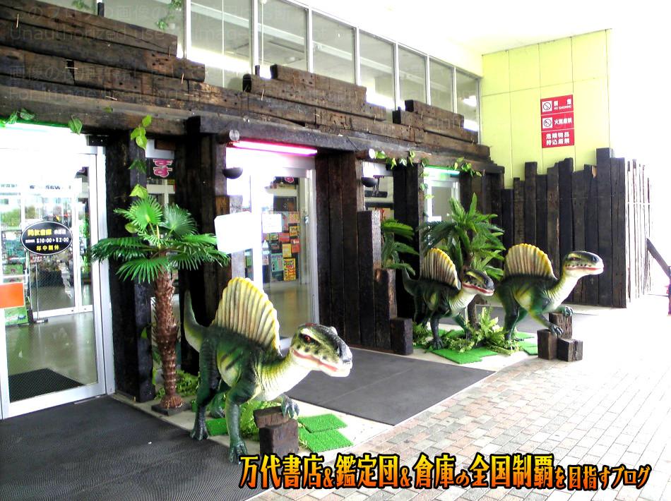 開放倉庫米原店200709-3
