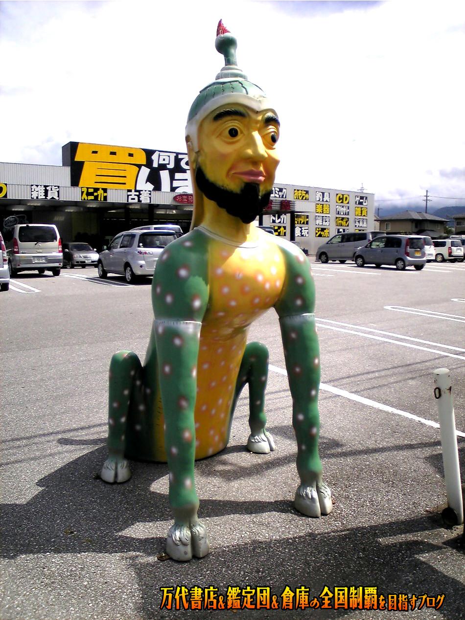 開放倉庫米原店200709-2