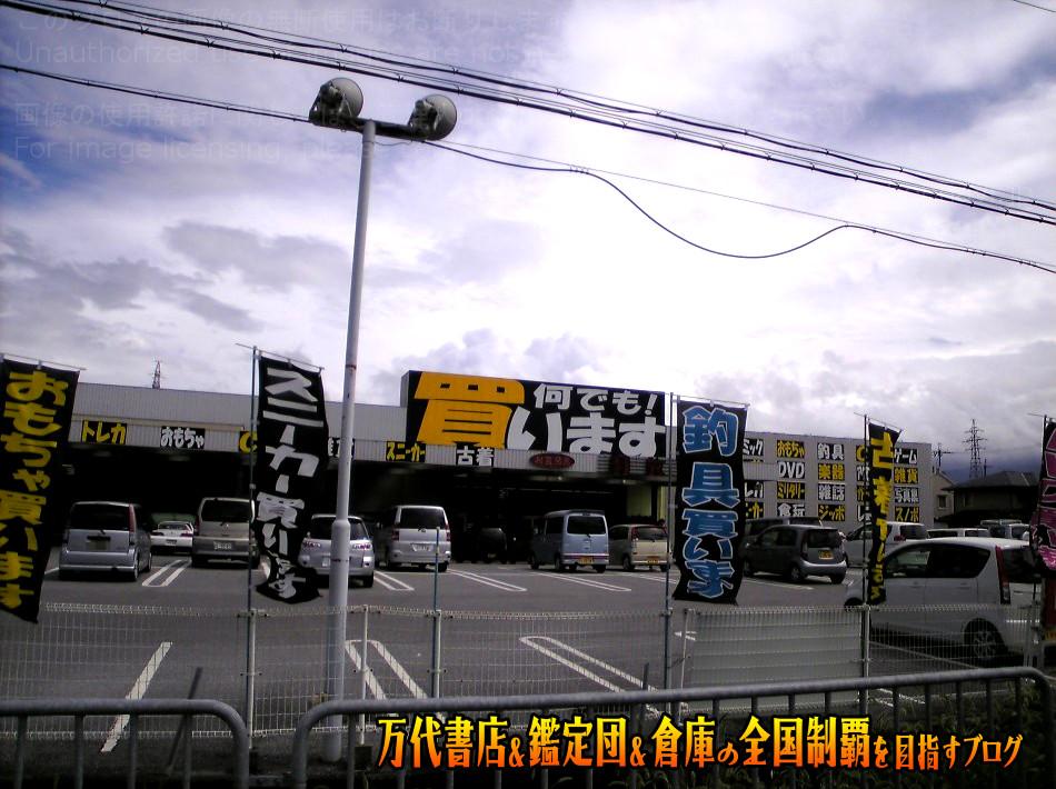 開放倉庫米原店200709-1