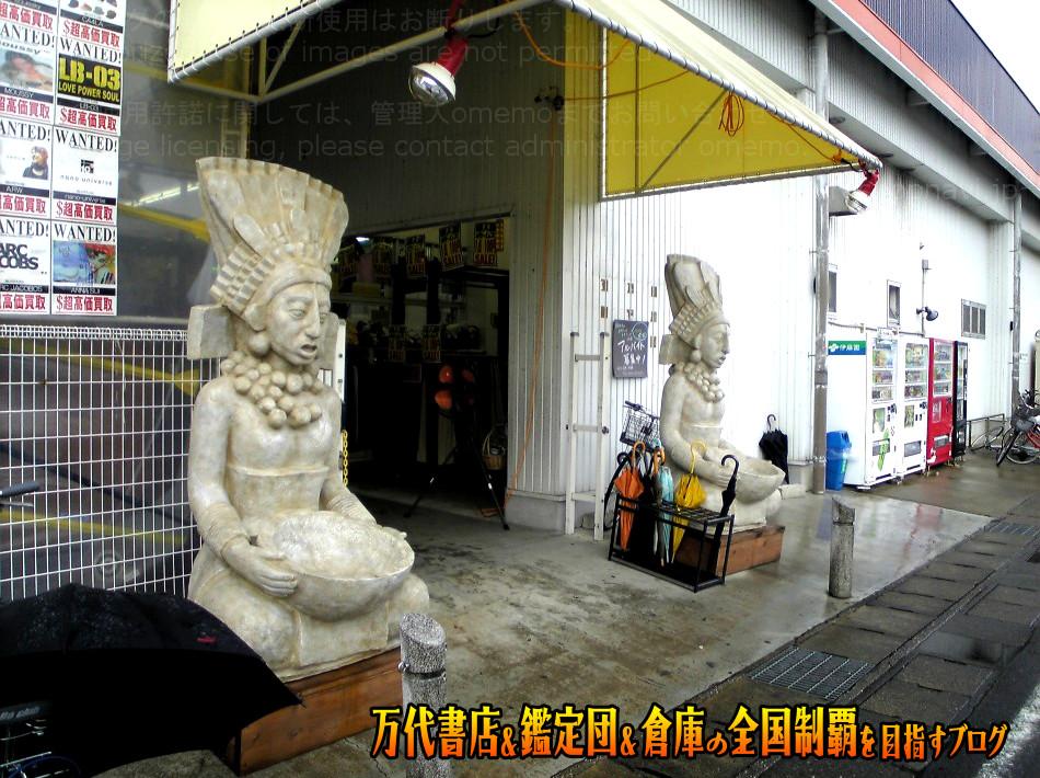 開放倉庫本巣店200709-2