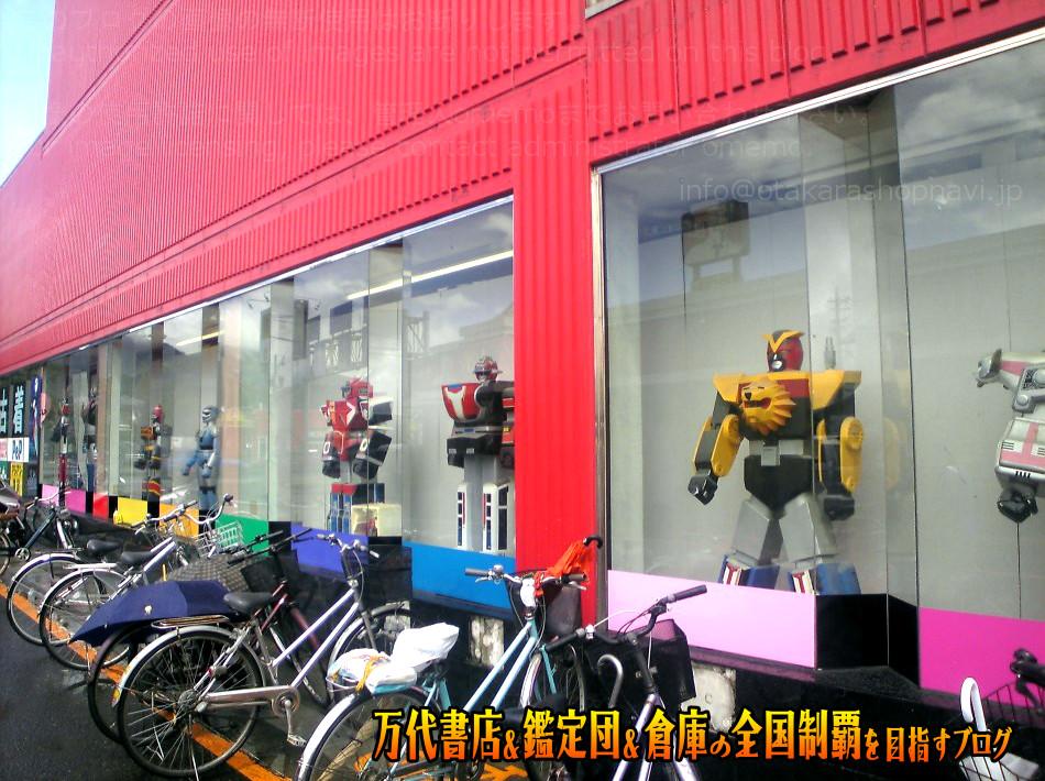 旧清水鑑定団200709-3