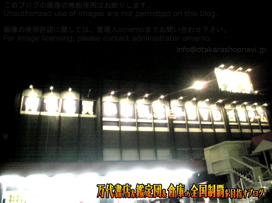 リバティー本庄店200802-1