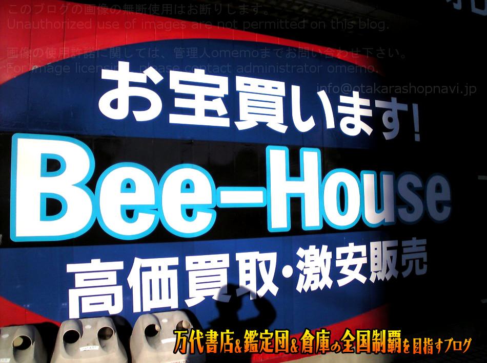 ビーハウス200802-2