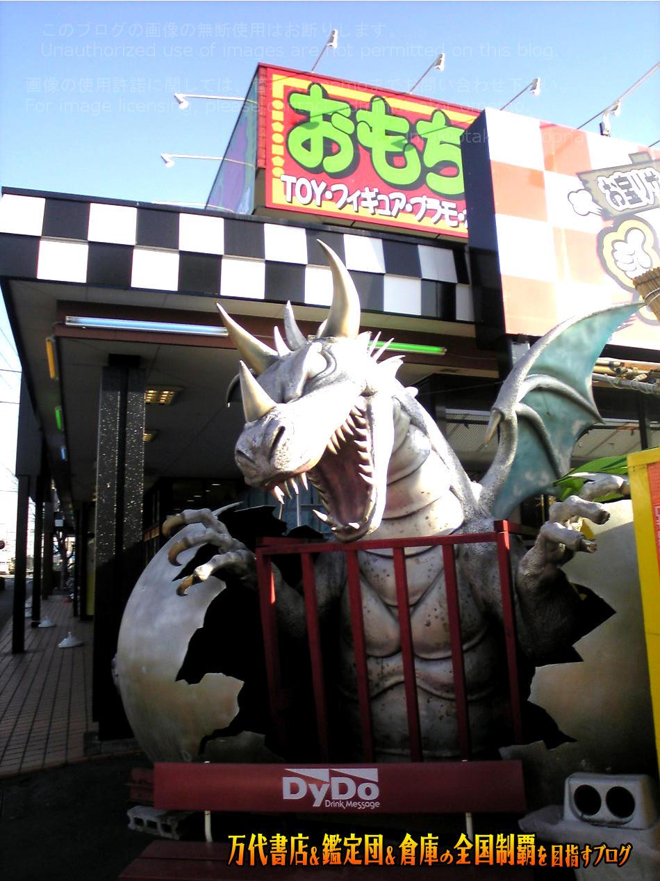 ぐるぐる大帝国牛久店200802-3