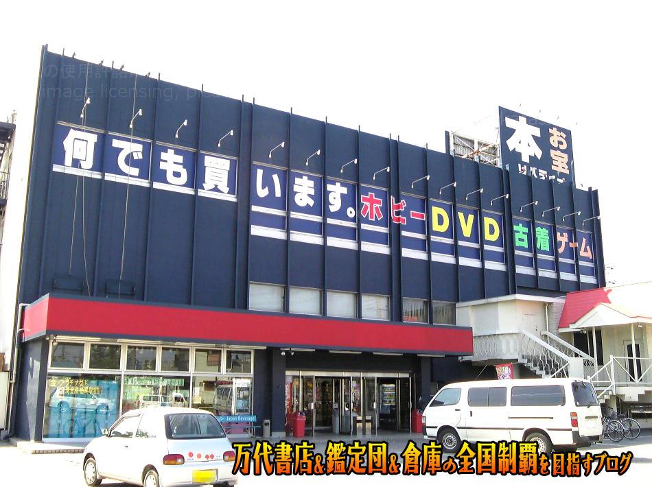 リバティー本庄店200806