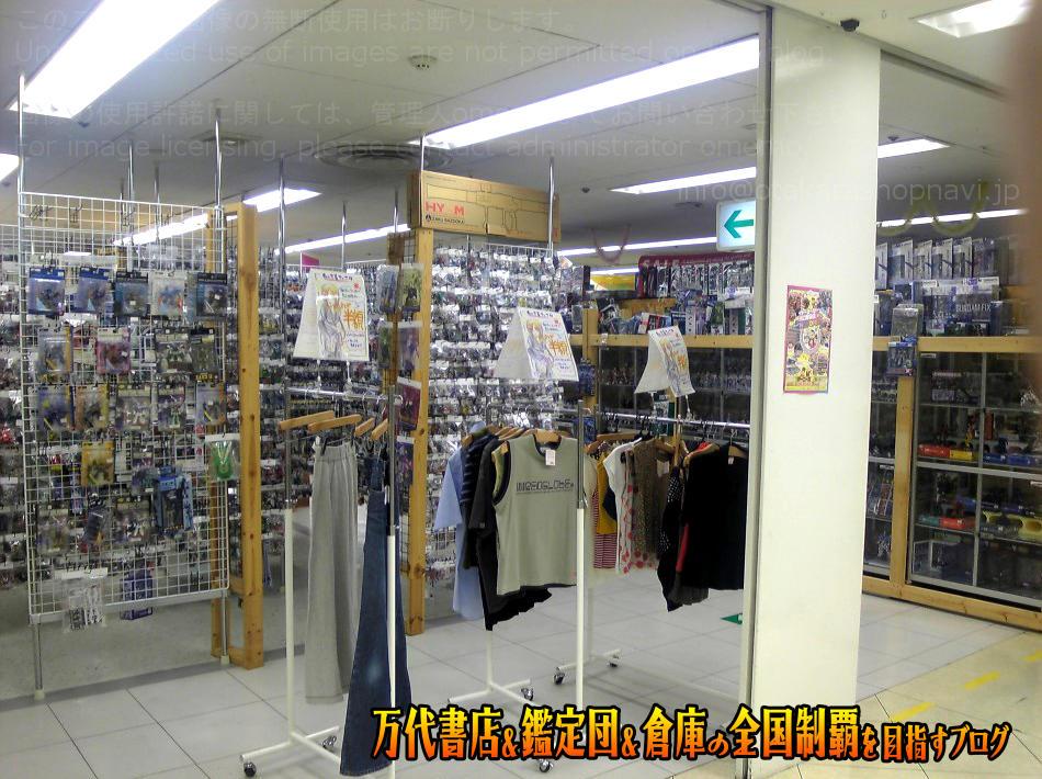 ミニON川口駅前店200810-1