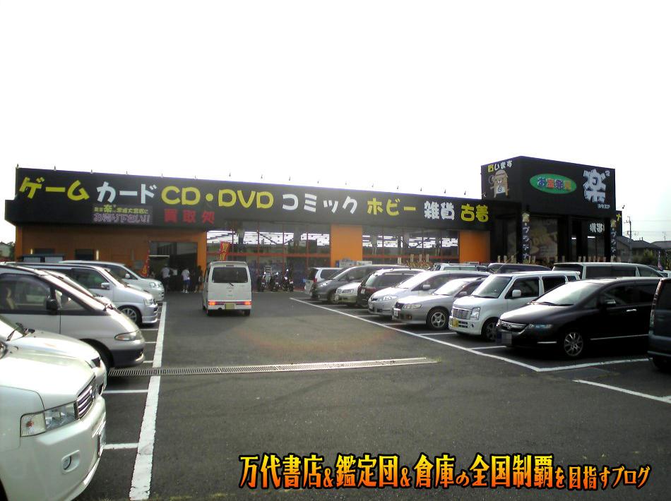 楽2スクエア常陸大店店200807-1