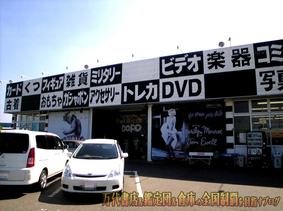 開放倉庫本宮店0708