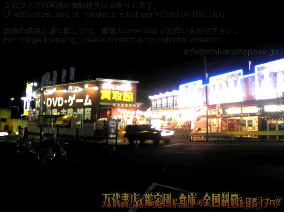 万代書店仙台泉店0708