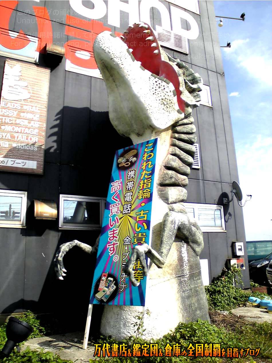 マンガ倉庫秋田仁井田店200810-2