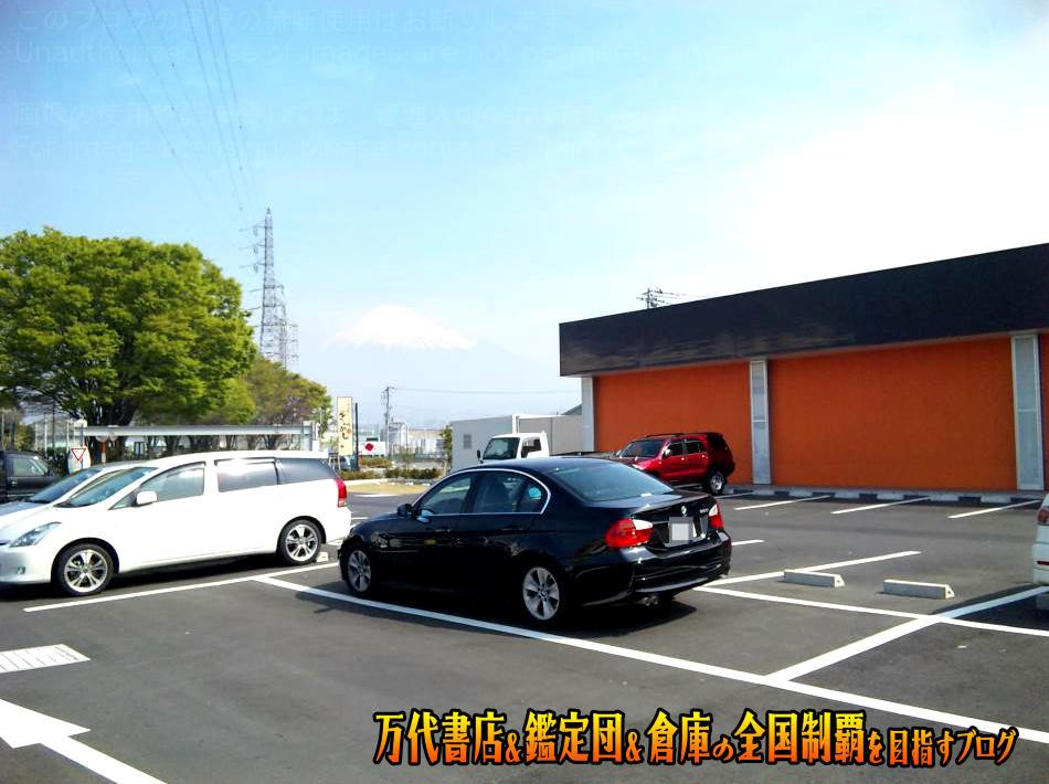 富士鑑定団200904-7
