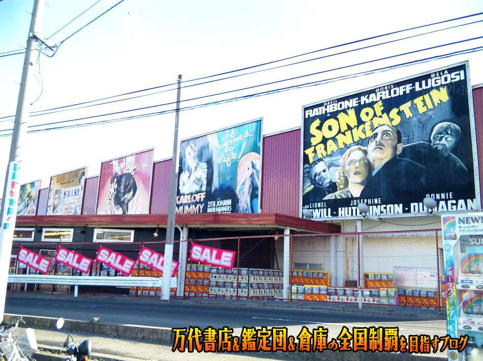 万代仙台泉店200901-1