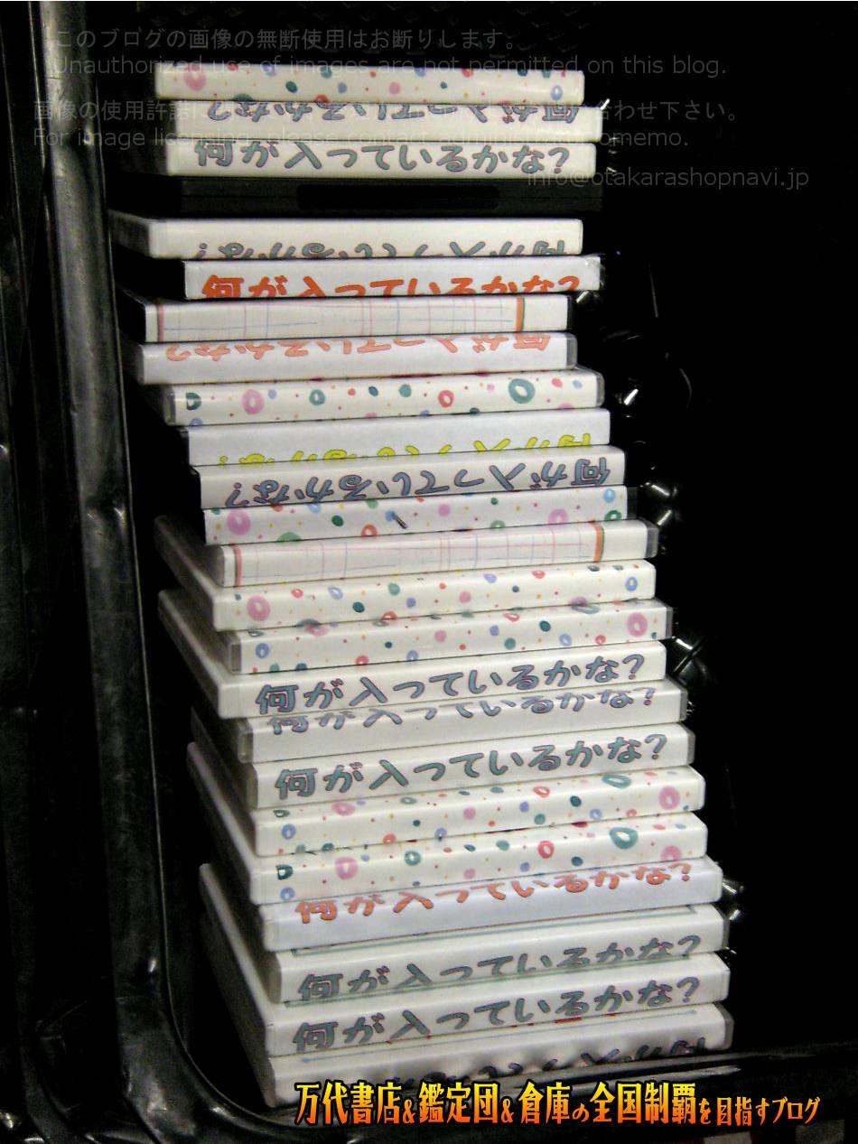 マンガ倉庫大曲店200810-6