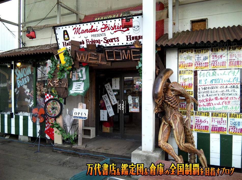 万代仙台泉店200901-7