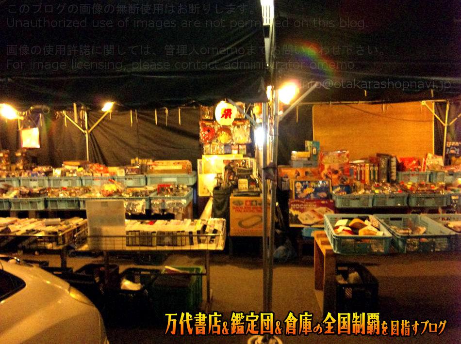 万代書店四日市店200812-3