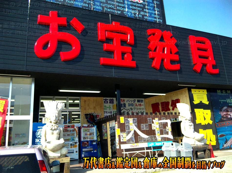 楽2スクエア箕輪店200903-2