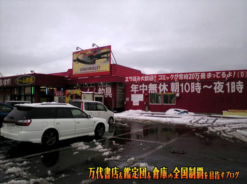 ゲーム倉庫東店200812-4