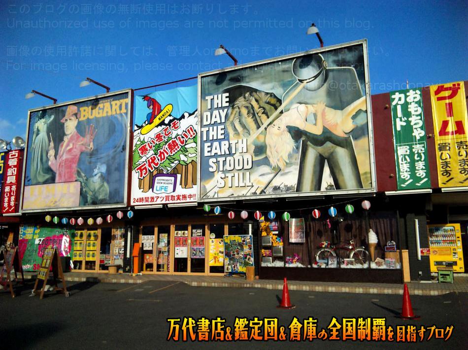 万代仙台本店200901-1