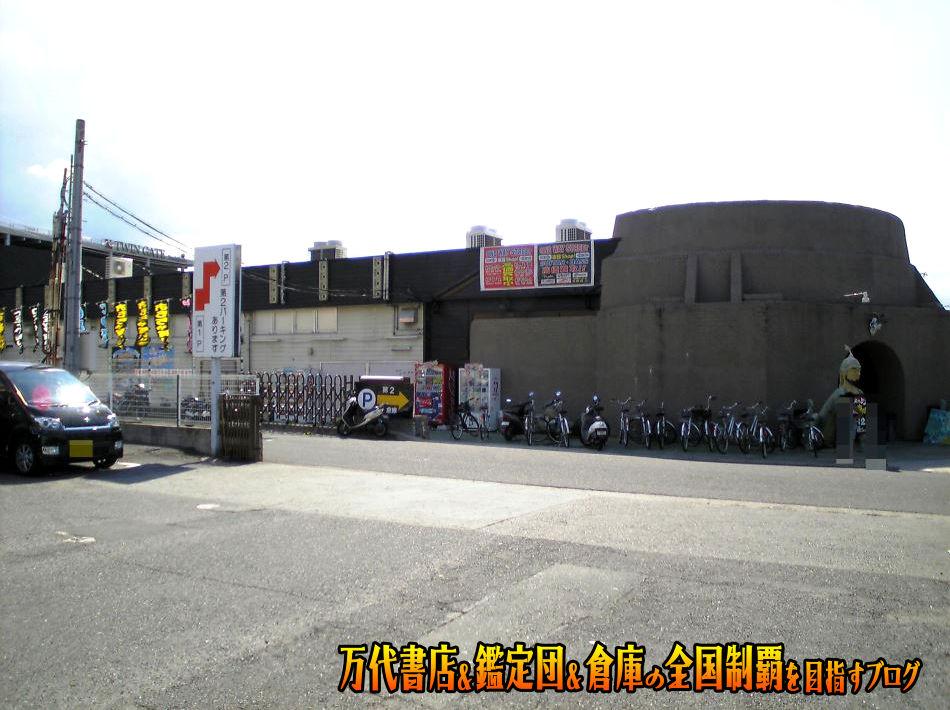 開放倉庫橿原店200808-4