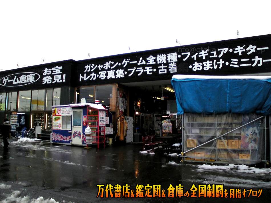 ゲーム倉庫浜館店200812-3