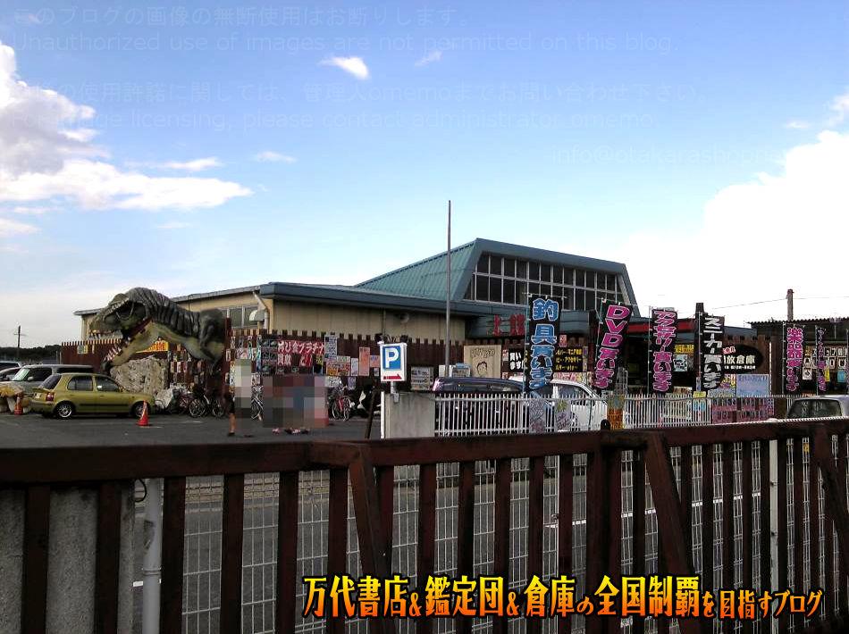 開放倉庫香芝店200808-1