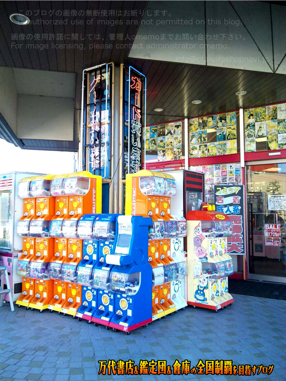 万代書店諏訪店200903-4