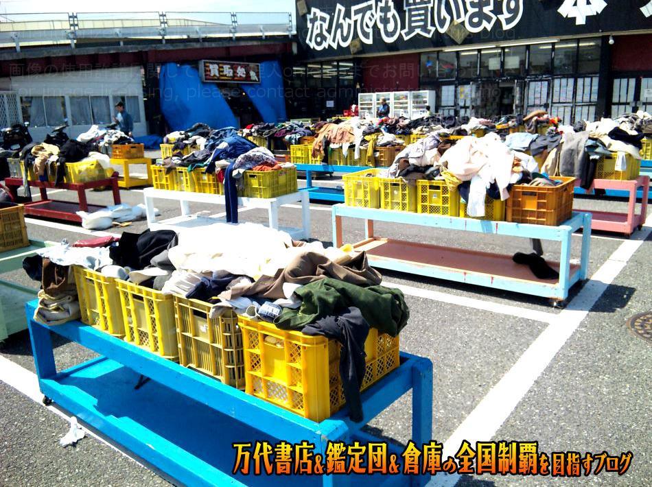 千葉鑑定団船橋店200904-3