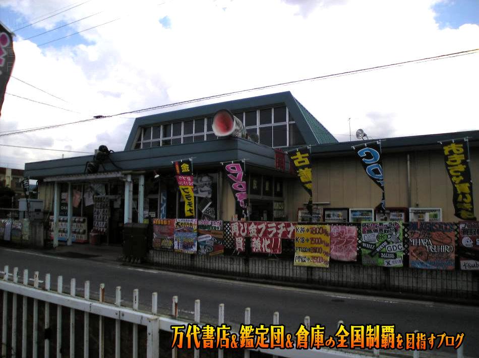 開放倉庫香芝店200808-2