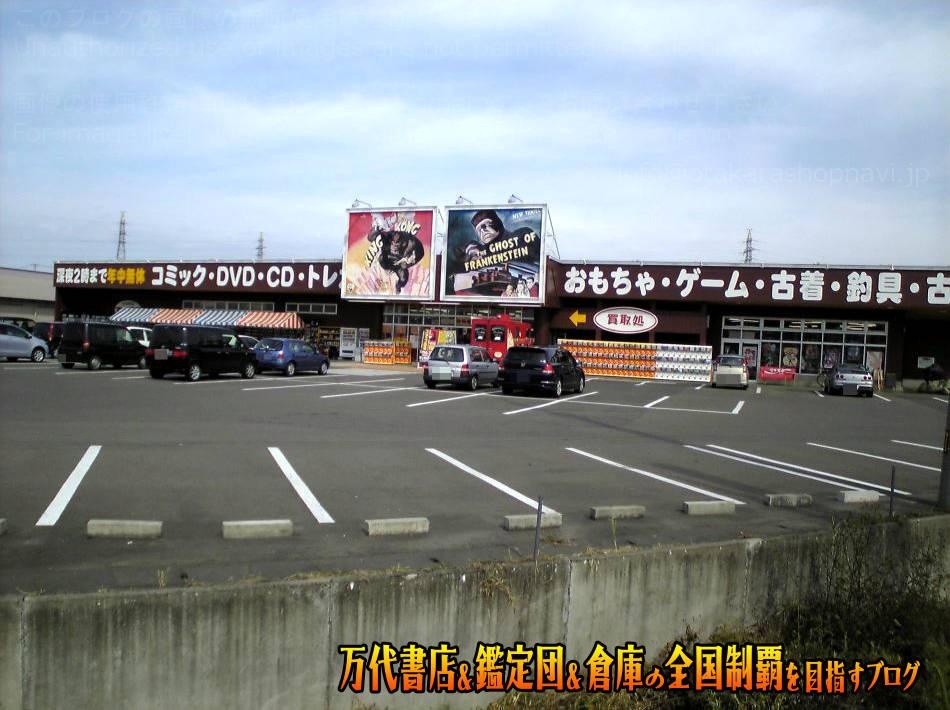 マンガ倉庫大曲店200810-4