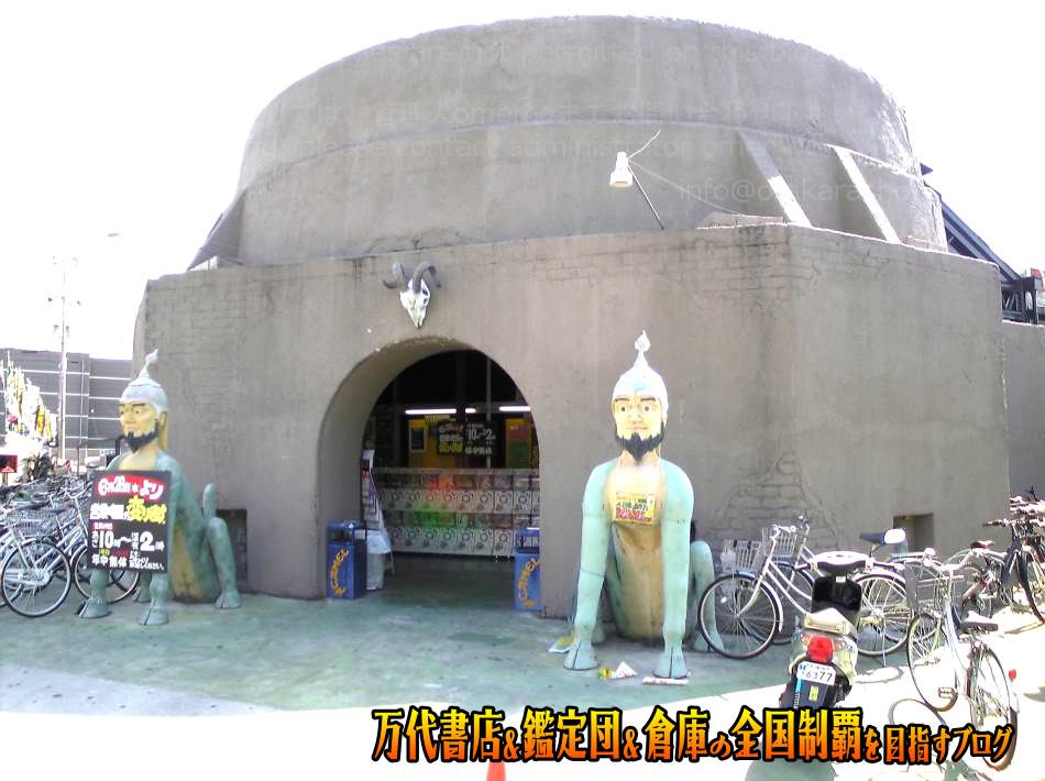 開放倉庫橿原店200808-1