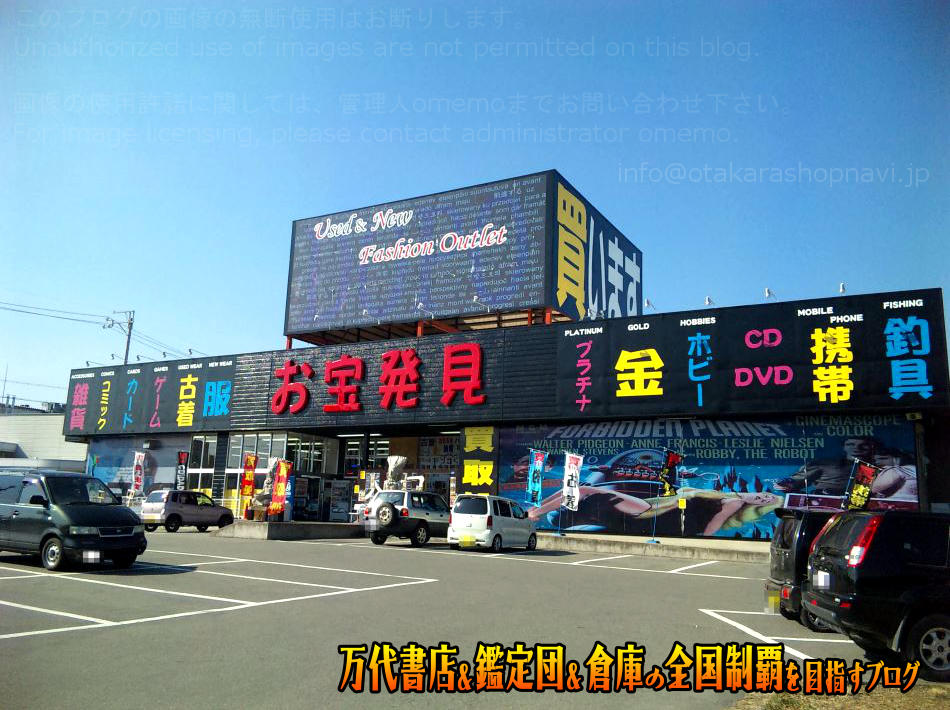 楽2スクエア箕輪店200903-1