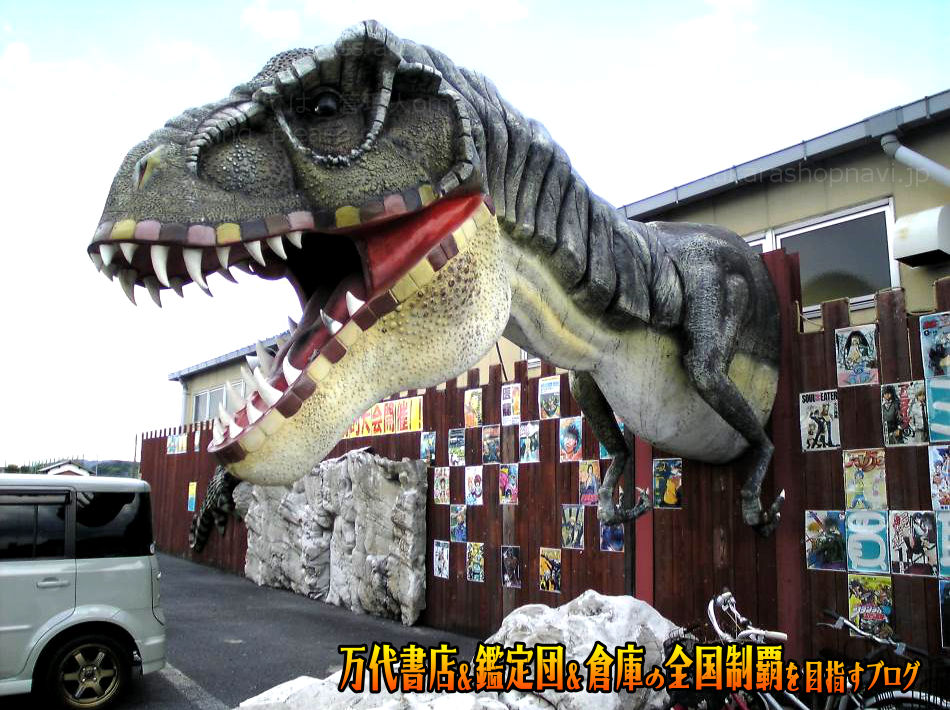 開放倉庫香芝店200808-3