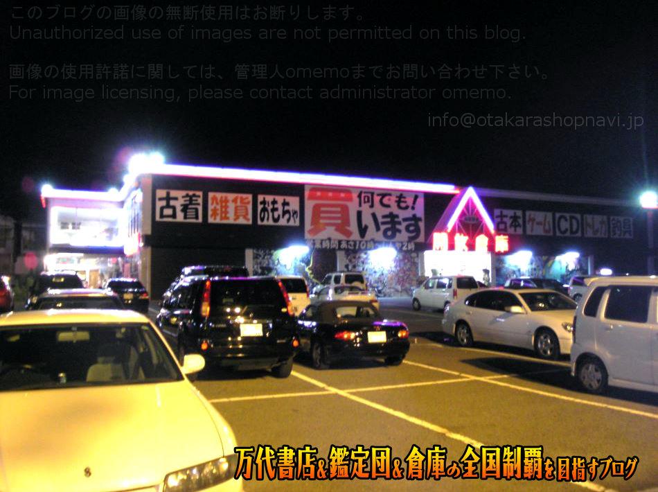 開放倉庫明石西店200809-1