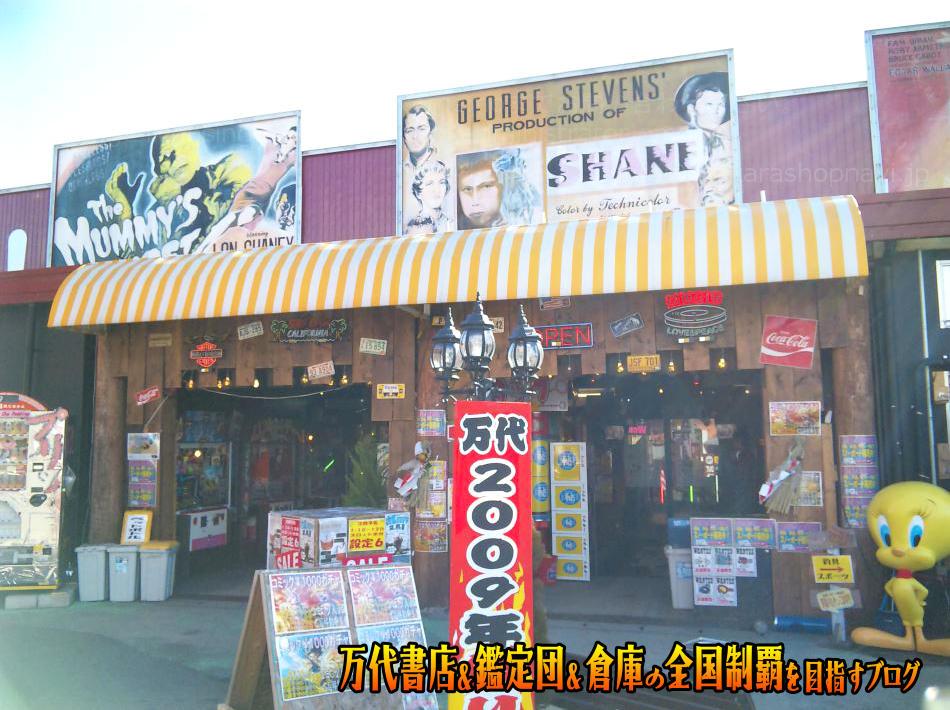 万代仙台泉店200901-3