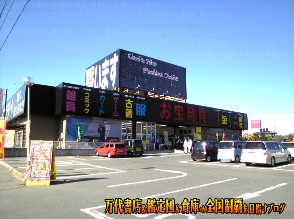 楽2スクエアbyドッポ箕輪店200811-1