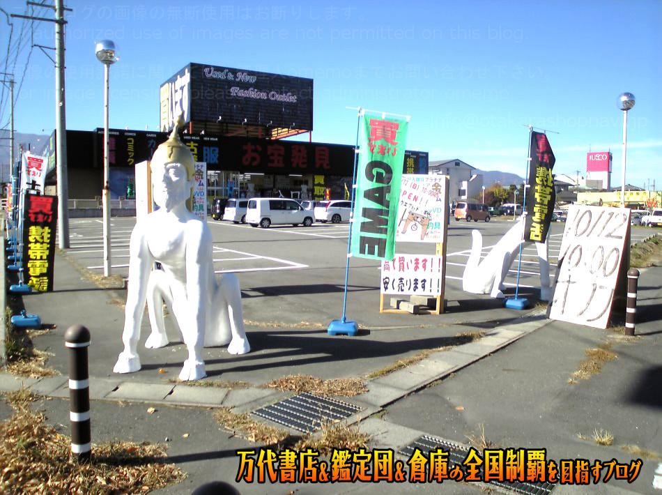 楽2スクエアbyドッポ箕輪店200811-3