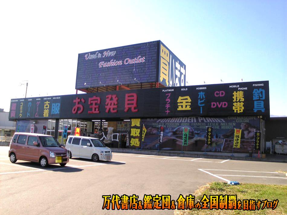 楽2スクエアbyドッポ箕輪店200811-8