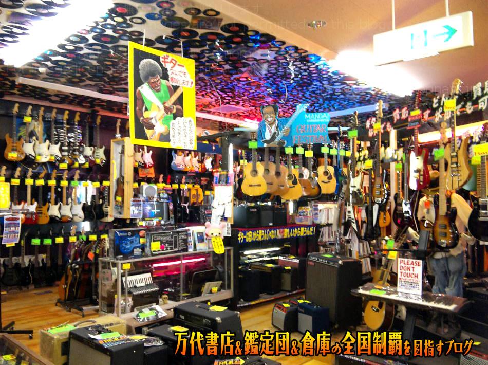 万代書店山梨本店201011-8