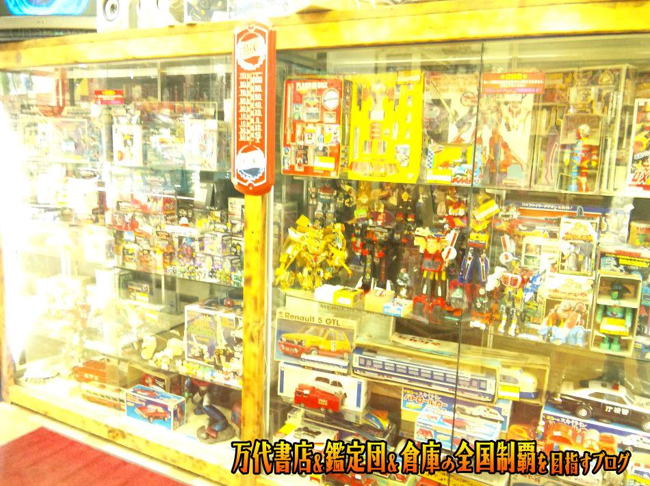 万代書店北上店201012-11