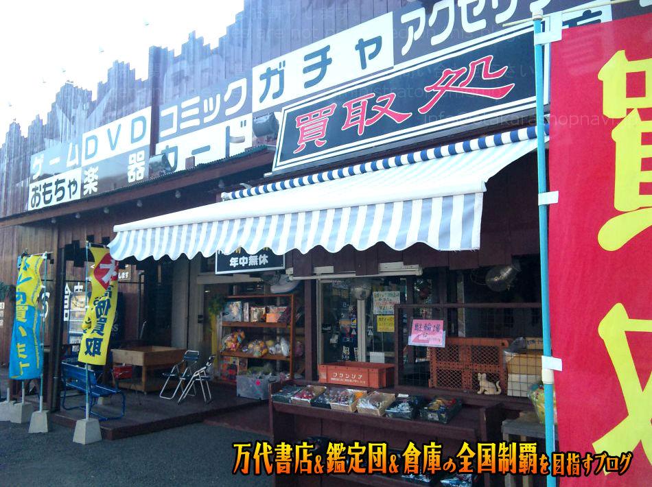 おもちゃ倉庫大村本店200909-7