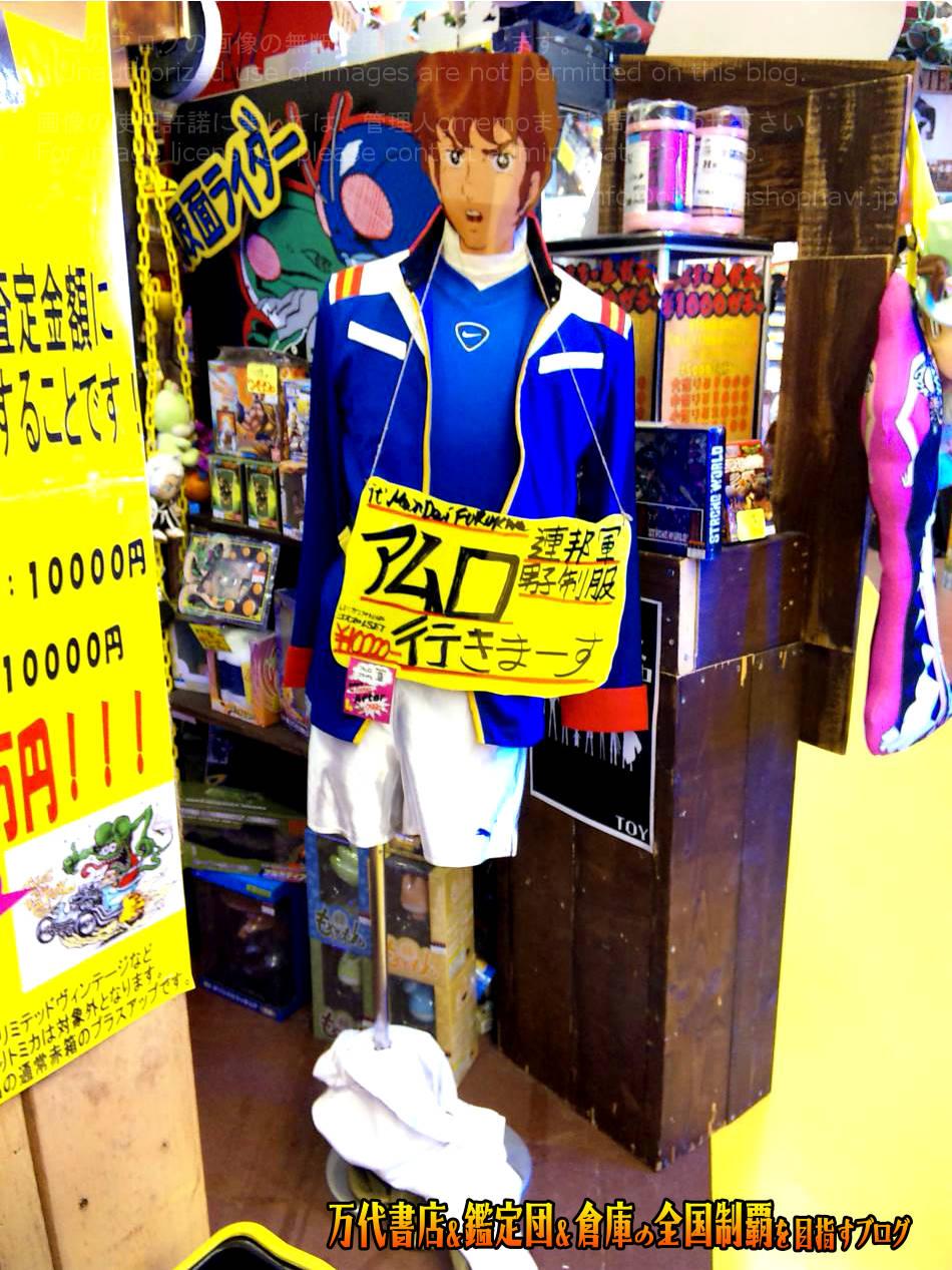 万代古川店201012-14