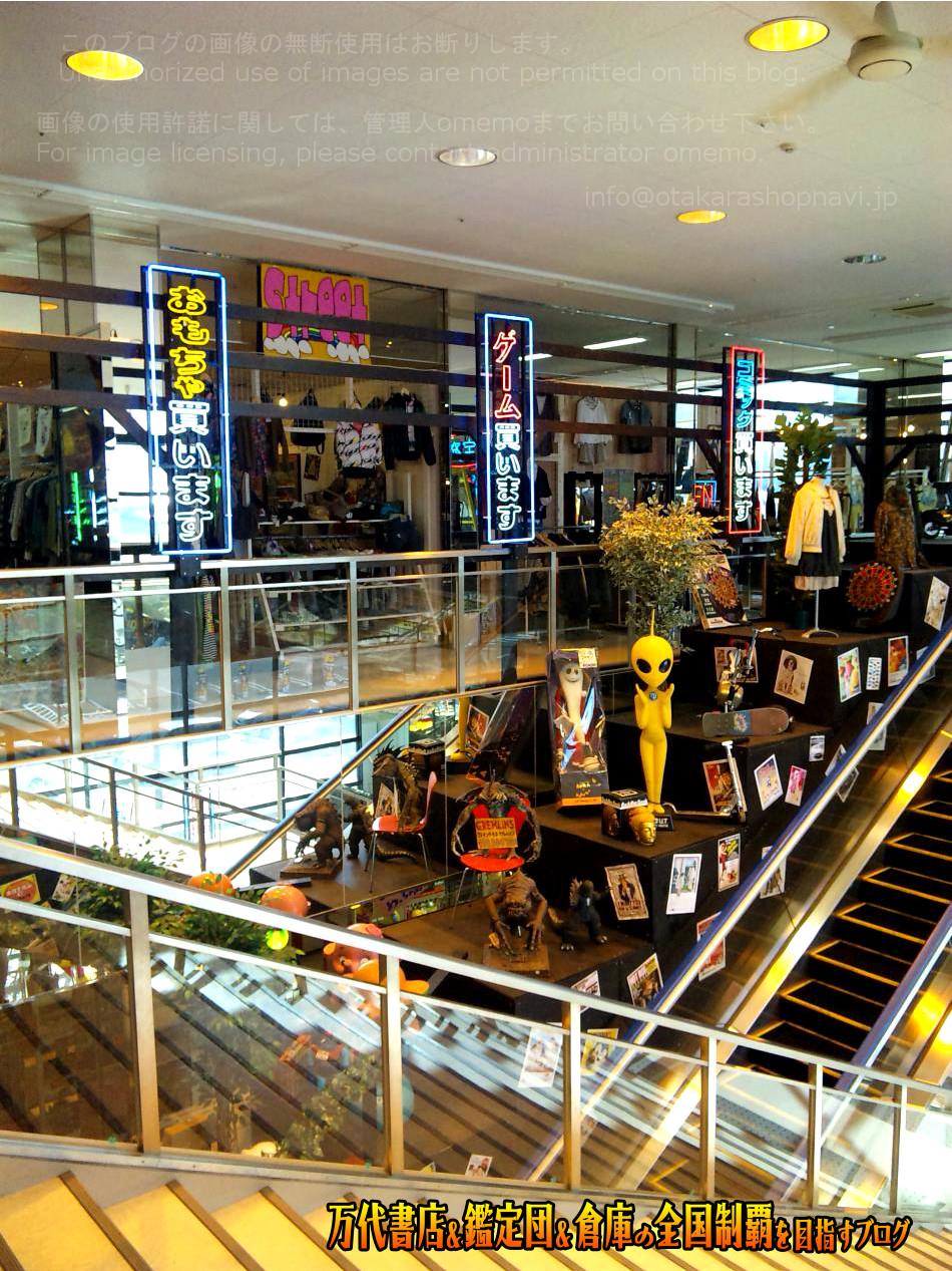 ゲーム倉庫盛岡店201001-9