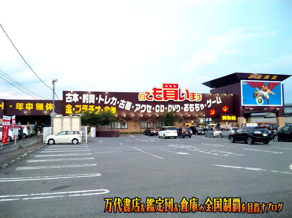 万代書店北上店201012-1