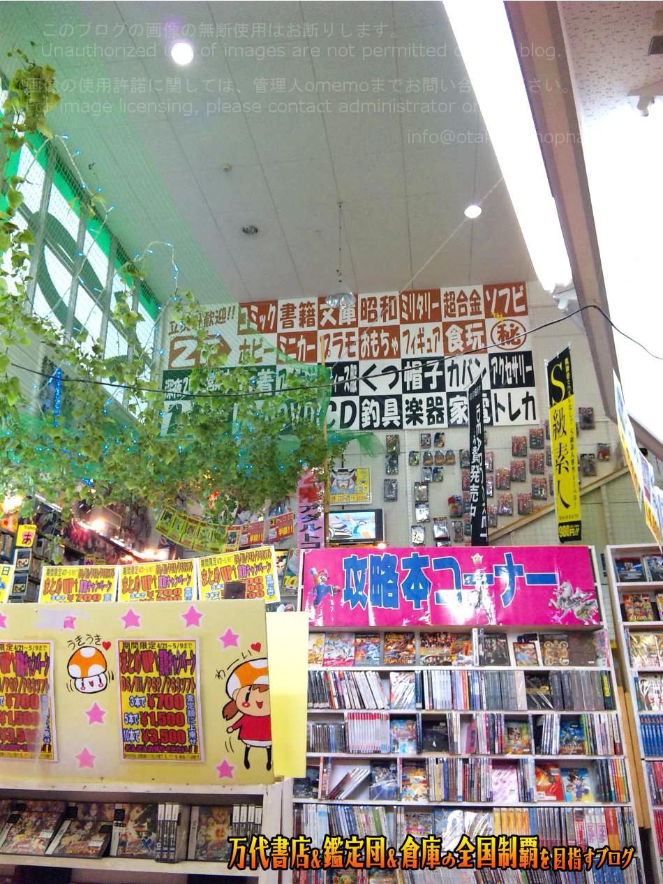 マンガ倉庫高松店201005-14