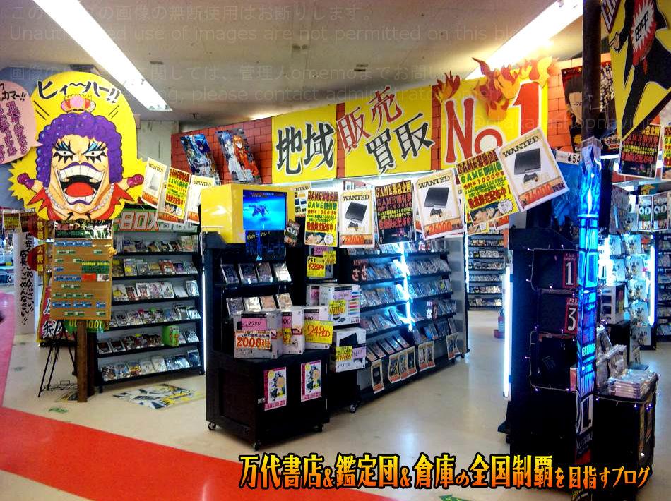 万代仙台南店201012-11