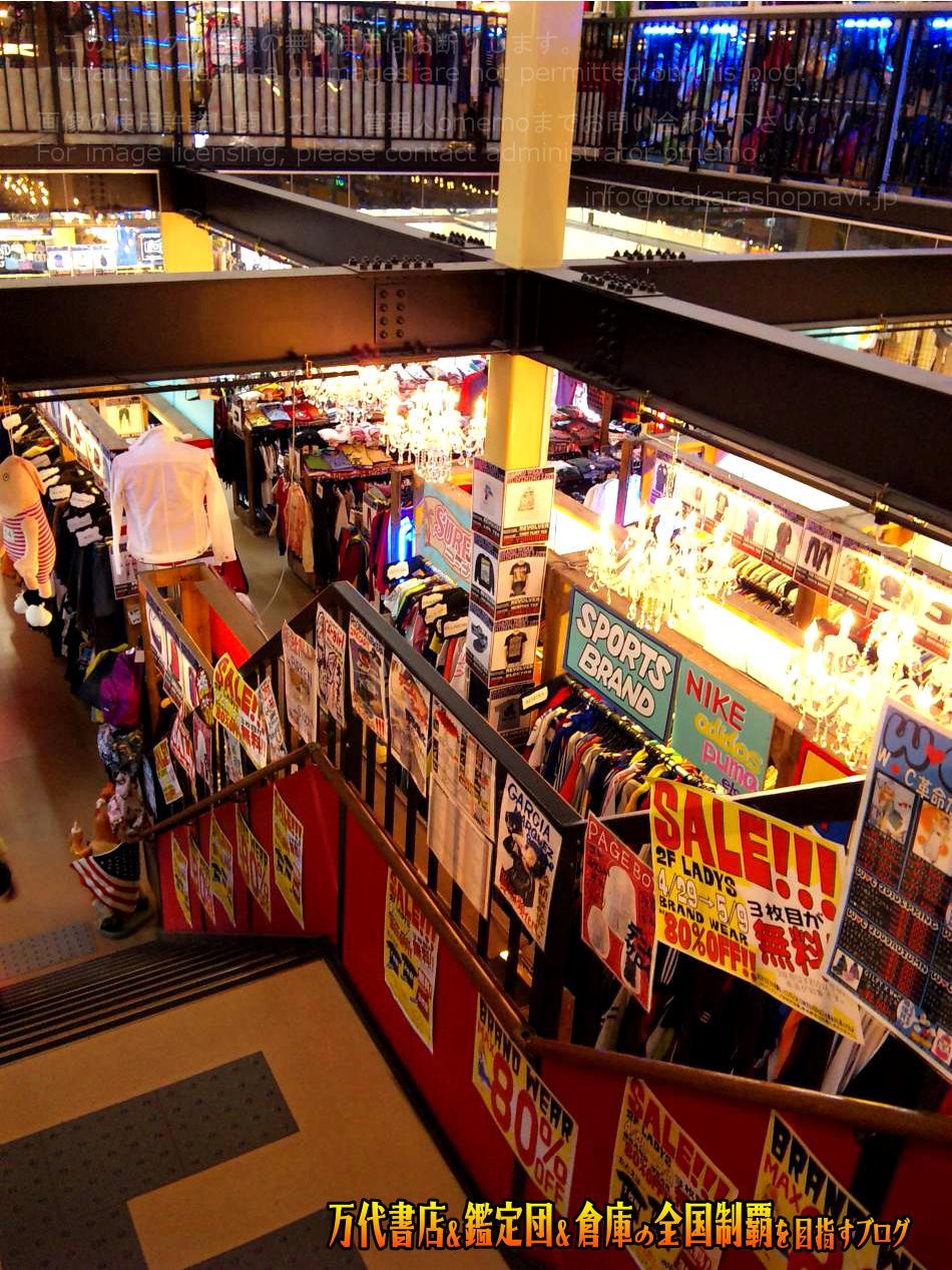 開放倉庫山城店201005-12