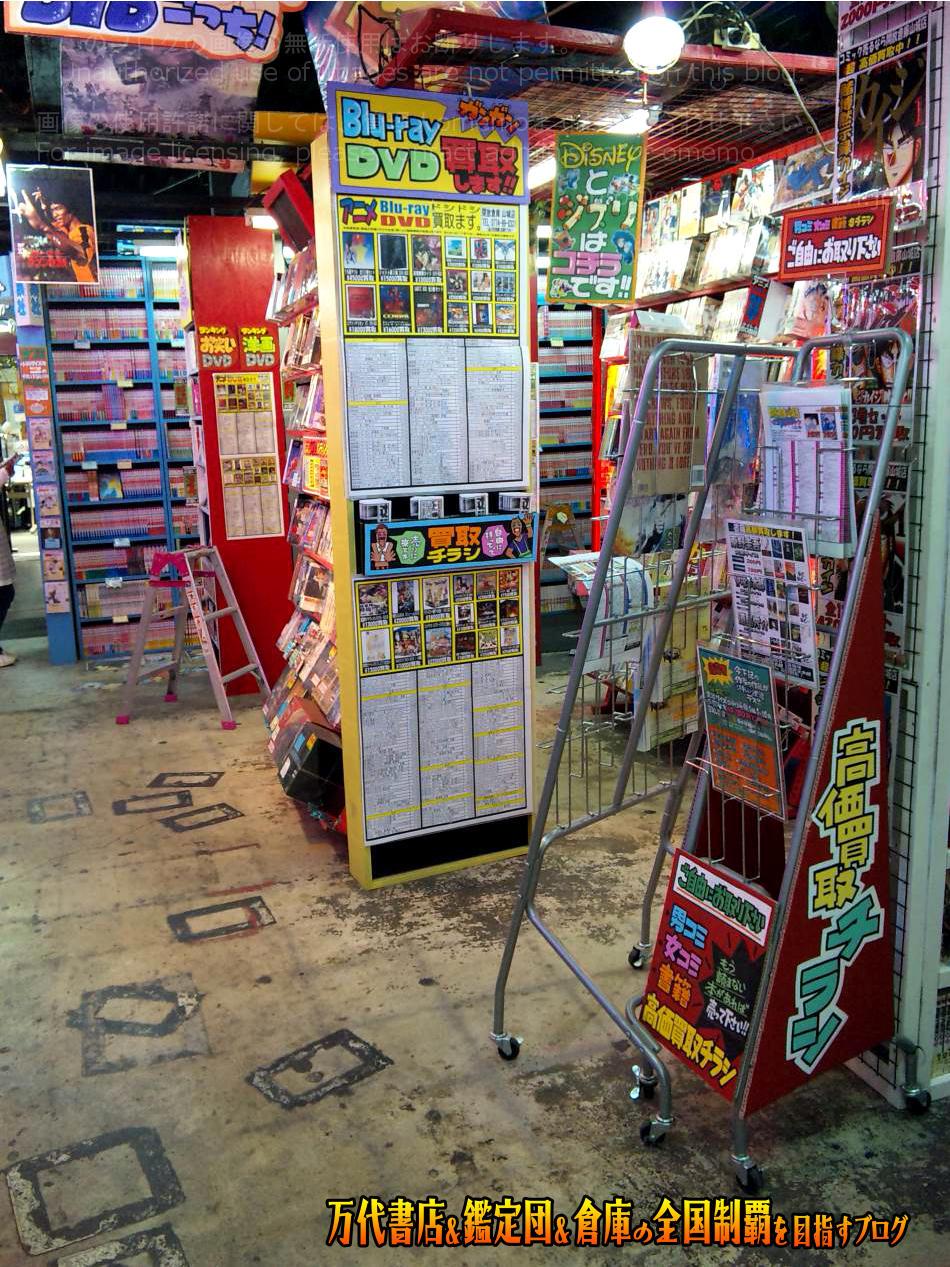 開放倉庫山城店201005-7