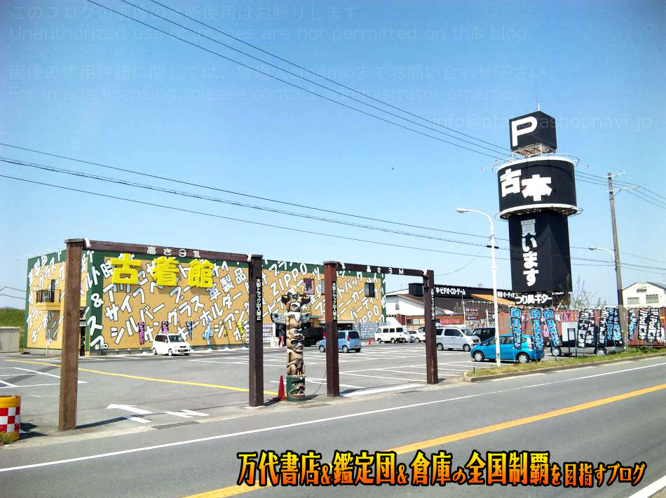 開放倉庫山城店201005-2