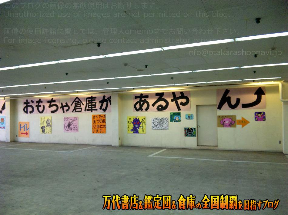 おもちゃ倉庫前原店200909-5